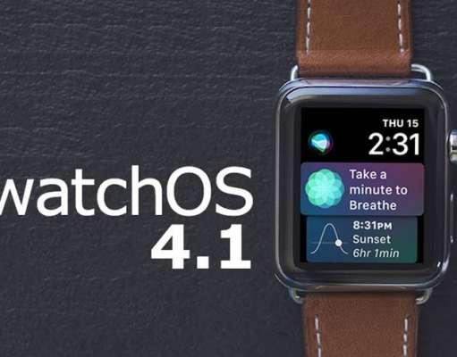 watchOS 4.1 GM