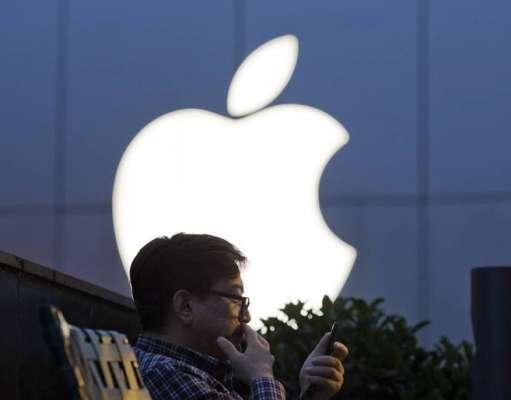 Apple Ochelarii Inteligenti 2020