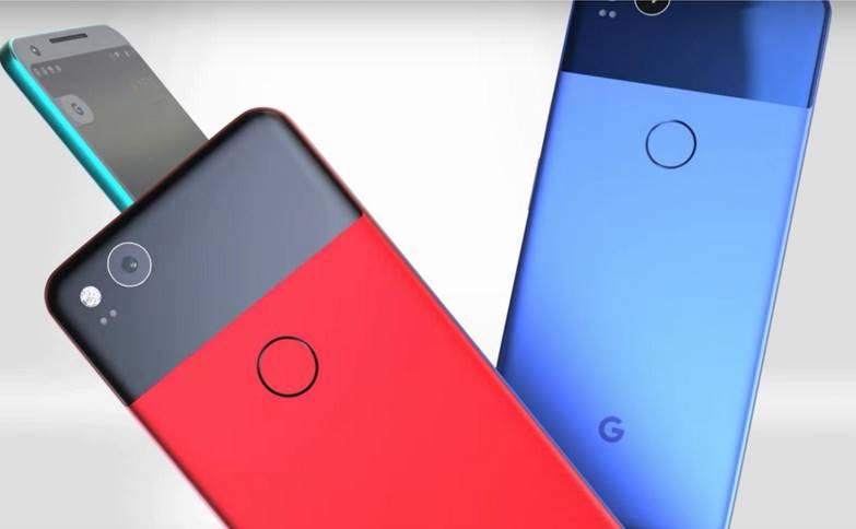 Google Pixel 2 problema atingeri