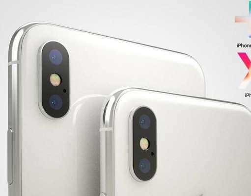 iPhone X Plus Concept 6