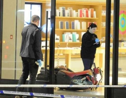 jaf Apple Store Londra
