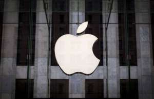 realitate augmentata apple