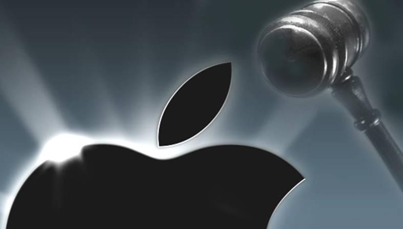 Apple proces china