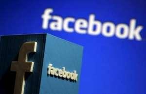 Facebook schimbare enervanta