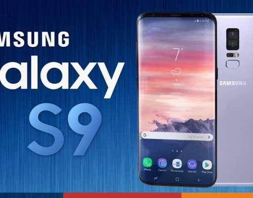 Samsung Galaxy S9 metal carcasa