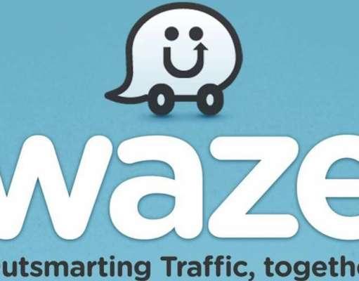 Waze Aplicatia iPhone Actualizata