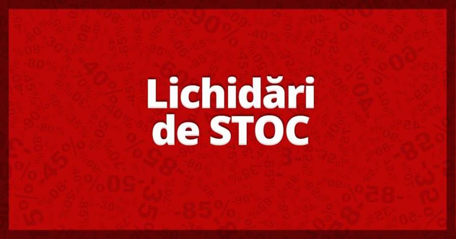 eMAG Lichidari Stoc 1 LEU 2018