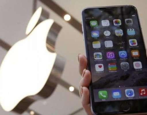 iOS 8.4.1 iOS 11.2.5 beta 2 Performante iPhone