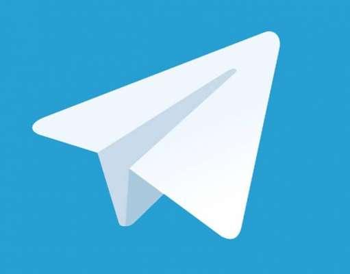 apple sters telegram appstore