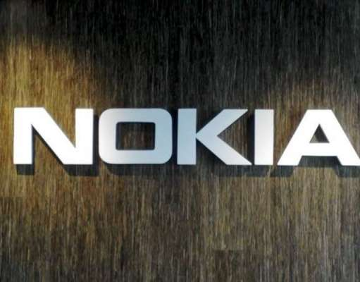 Finlanda Investitie Uriasa Nokia