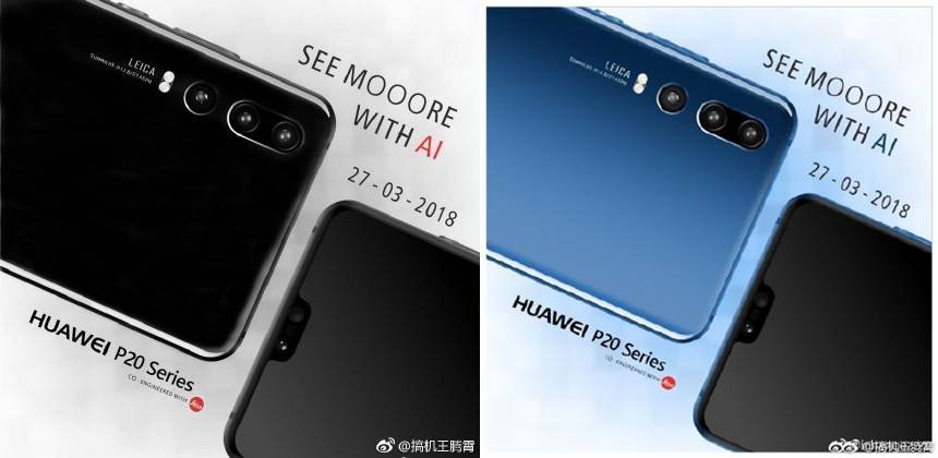 Huawei P20 Pro teaser