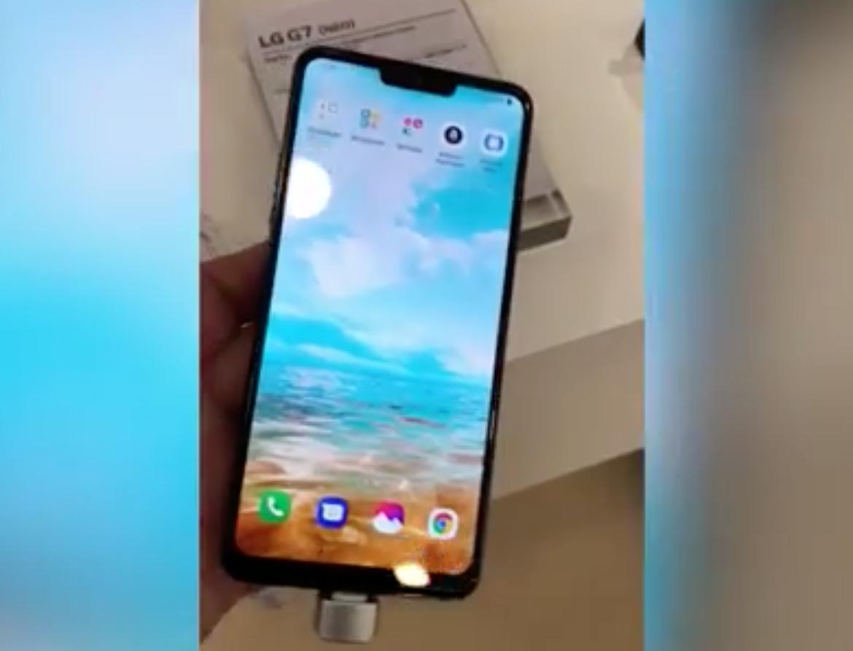 LG G7 clona iPhone X 1