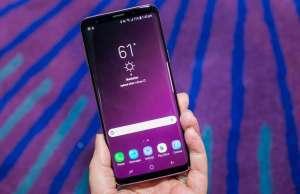 Samsung Galaxy S9 lipseste functie