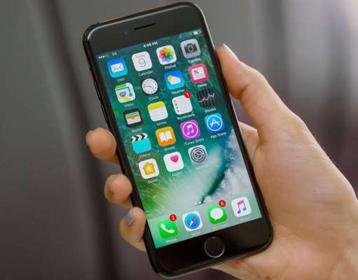 eMAG 1300 LEI Reducere iPhone 7 Weekend
