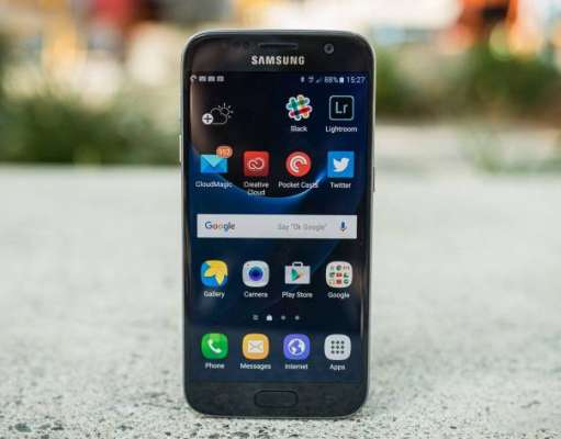 eMAG Galaxy S7 PRET REDUS 1200 LEI