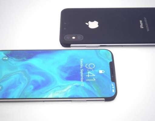 iPhone 11 Pret MIC fani Apple