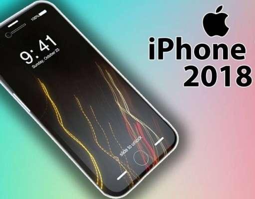 iPhone 11 RENUNTA Apple face IEFTIN
