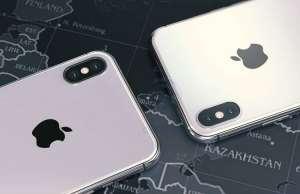 iPhone X Plus Concept ARATA Telefon