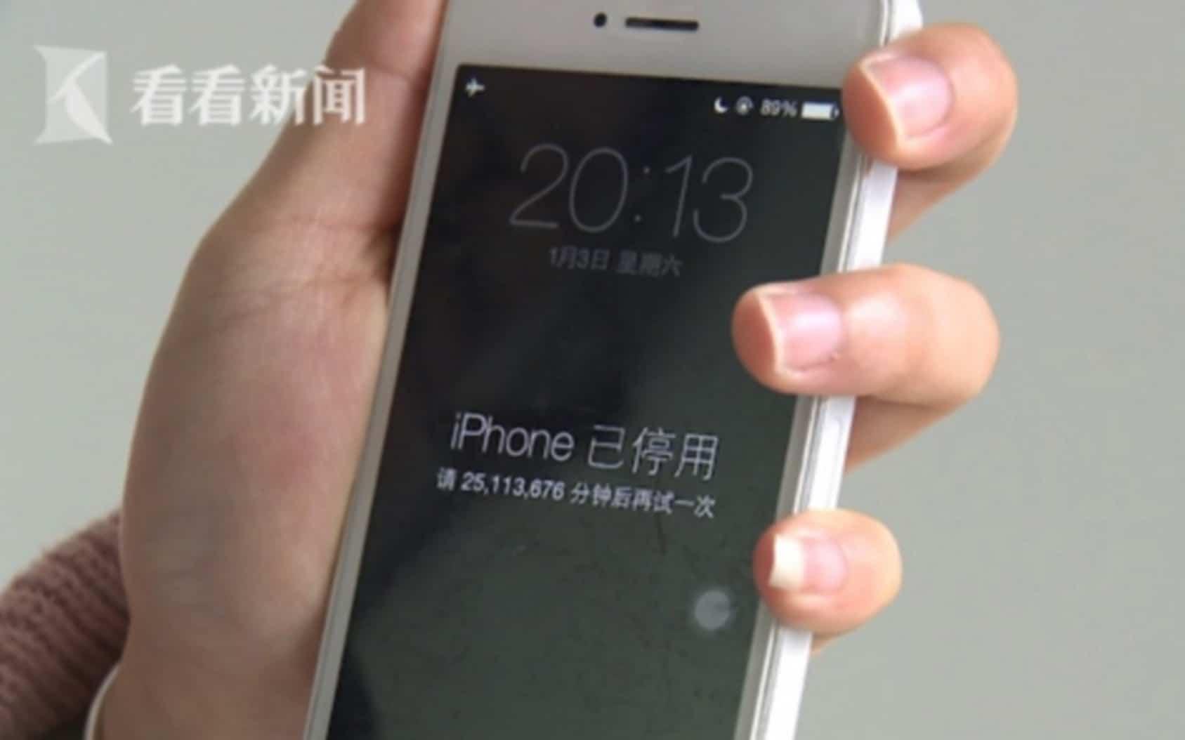 iPhone blocat 47 ani