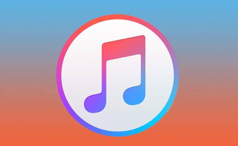 iTunes 12.7.4