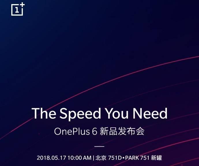 OnePlus 6 Data Lansare 1