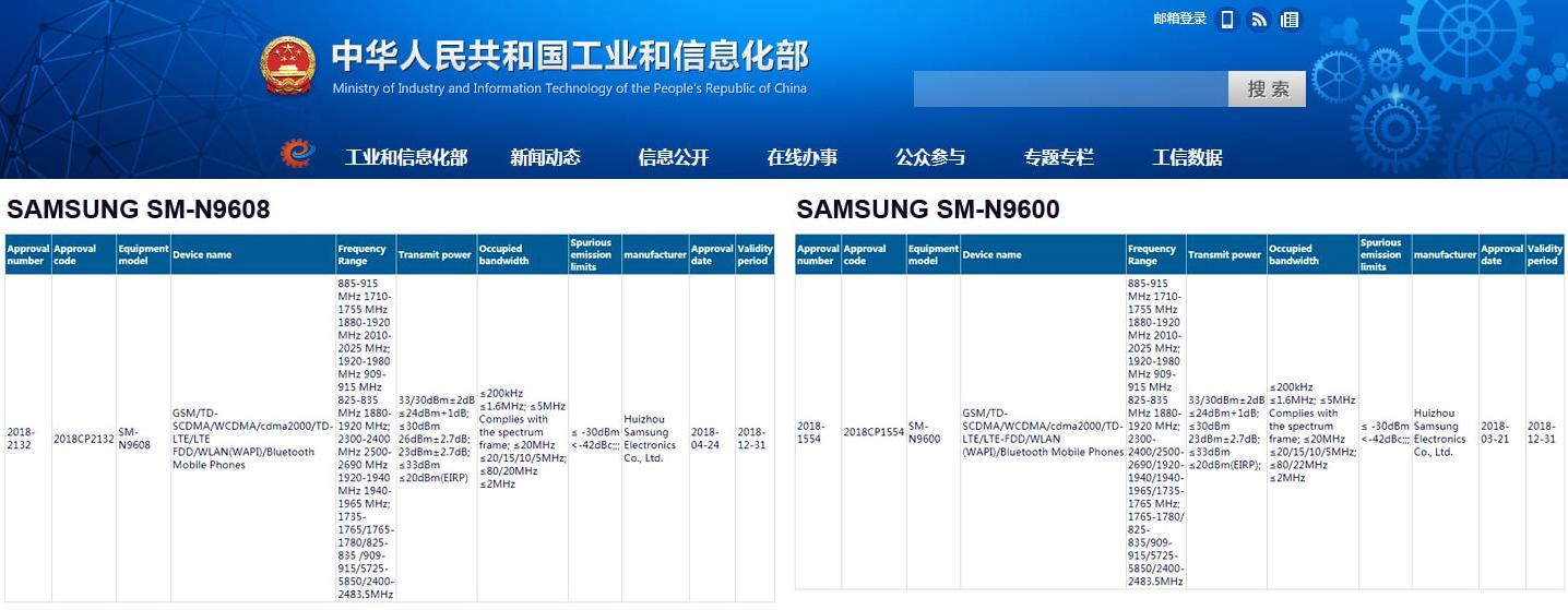 Samsung Galaxy NOTE 9 Modele Certificate 1