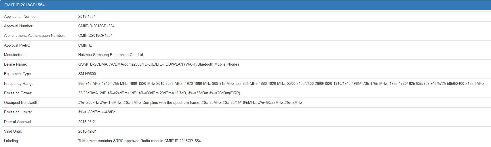 Samsung Galaxy NOTE 9 Modele Certificate 2