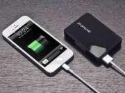 eMAG Baterii Externe 12 LEI Weekend