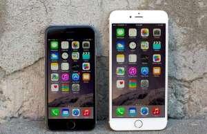 eMAG iPhone 6 6S REDUSE 1150 LEI Weekend