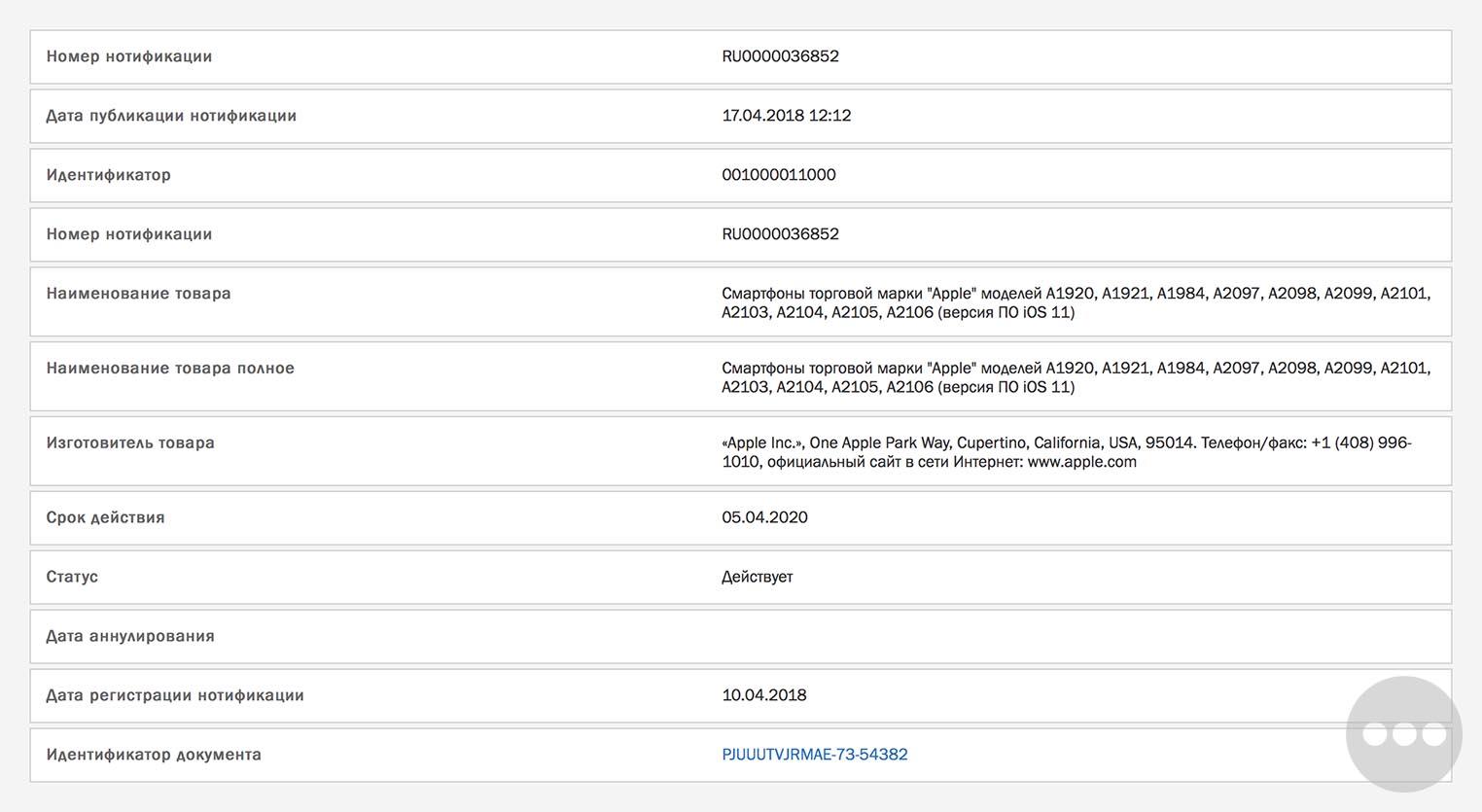iphone oficial noi modele apple