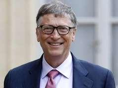 Bill Gates Apple Companie Uimitoare