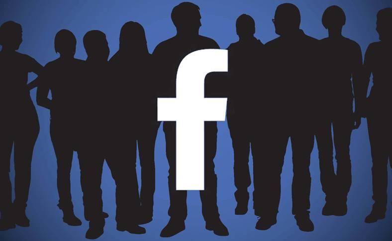 Facebook Angajatii Accesa Contul FARA Stii