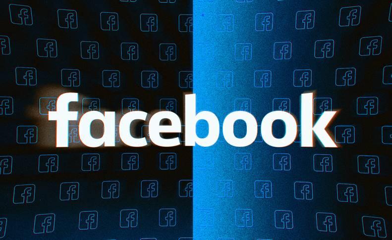 Facebook STRICA Aplicatia Decizie PROASTA