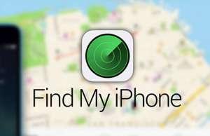 Find My iPhone SALVAT o Tanara MOARTE Casatorie FORTATA