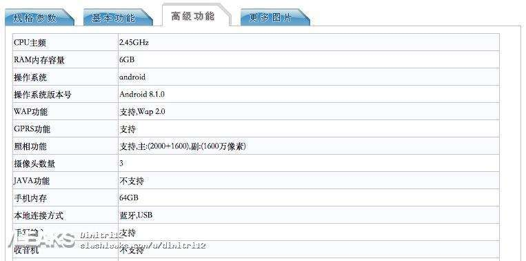 OnePlus 6 OFICIAL Specificatiile Tehnice CONFIRMATE 2