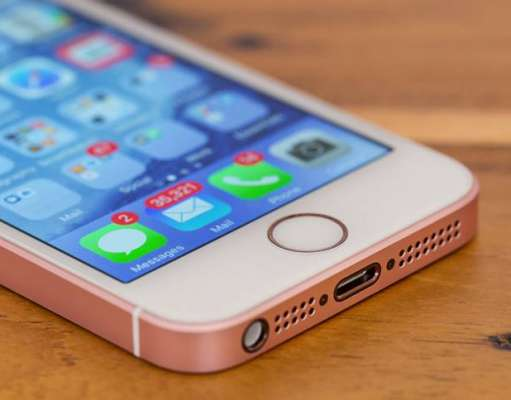 eMAG Reduceri 1250 LEI iPhone SE Stock Busters