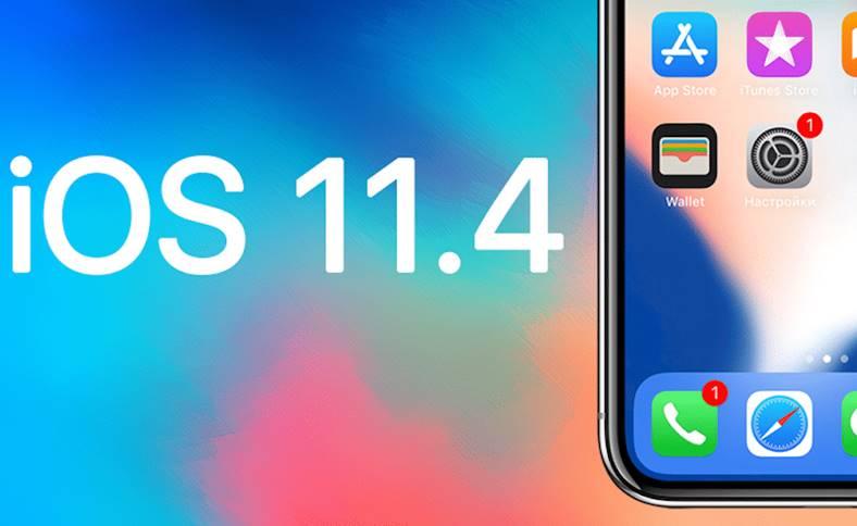 iOS 11.4 3 PROBLEME MARI Rezolvate iPhone iPad