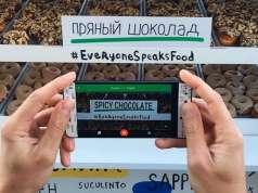 Google Translate Noua Functie Vacanta