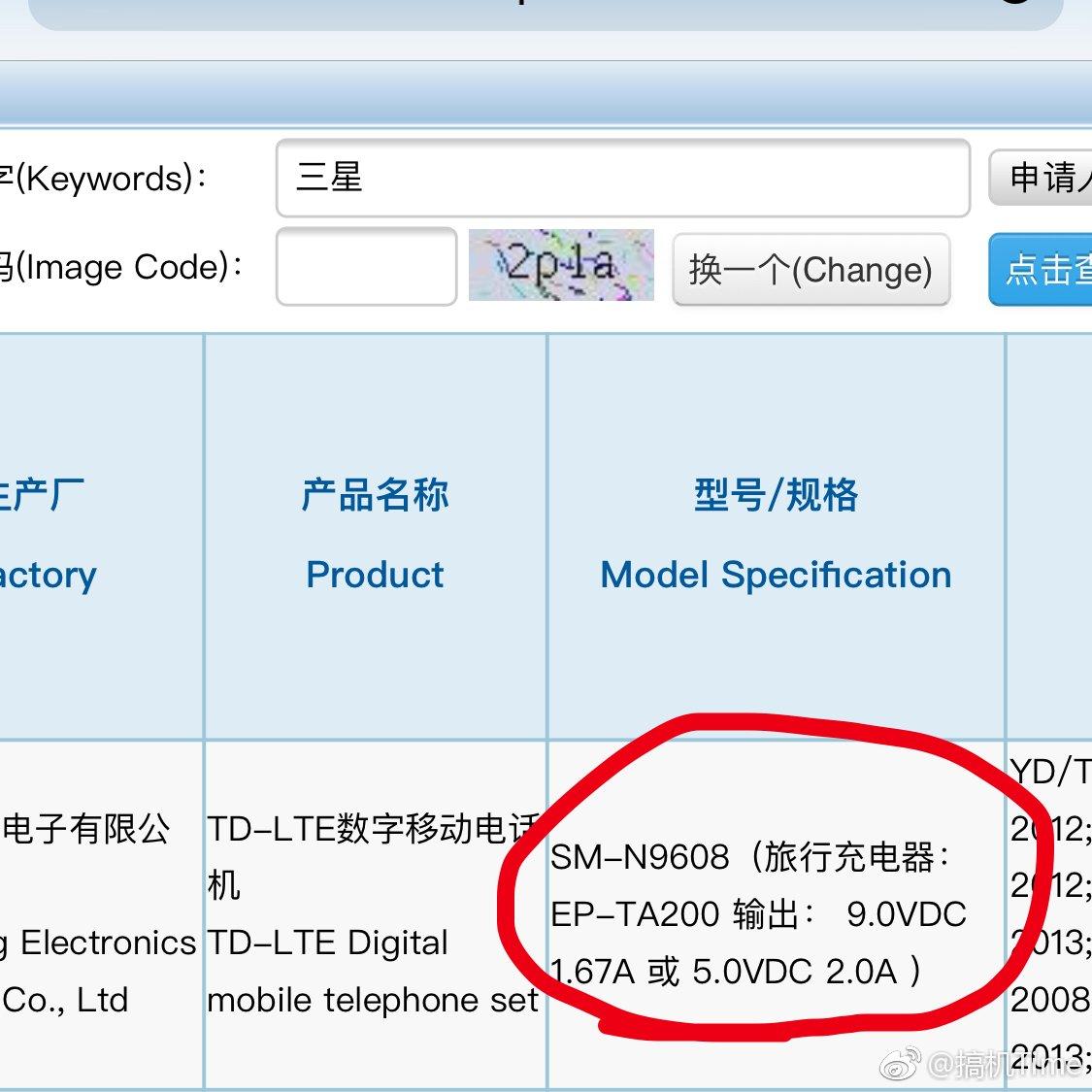 Samsung GALAXY Note 9 Baterie MARE DEZAMAGIRE 349788 1