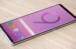 Samsung Galaxy Note 9 Lansare Inovatii