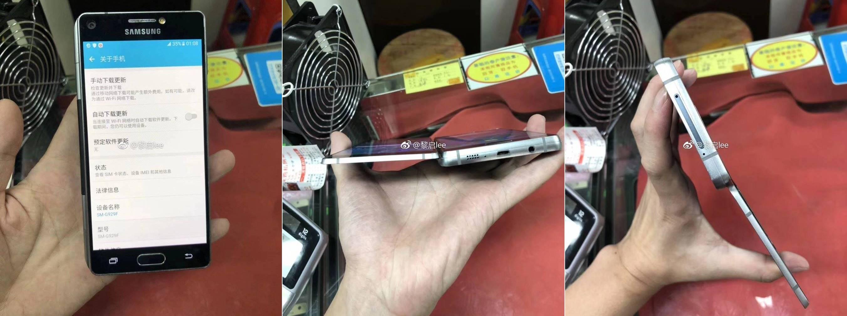 Samsung Galaxy X IMAGINI cu Primul PROTOTIP 2