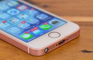 eMAG Oferte 1250 LEI iPhone SE