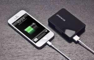eMAG Reduceri MARI Baterii Externe BUNE