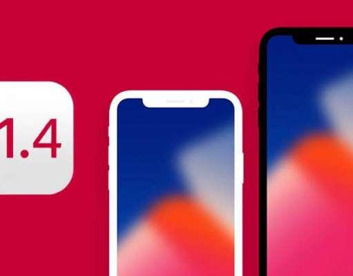iOS 11.4 Jailbreak Facut