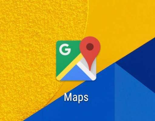 Google Maps Functia GROZAVA Lansata SECRET