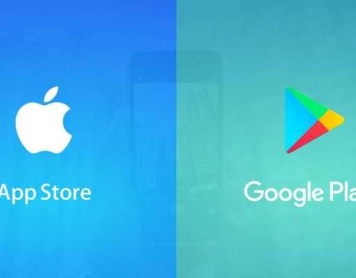 Google Play Interfata NOUA Inspirata App Store
