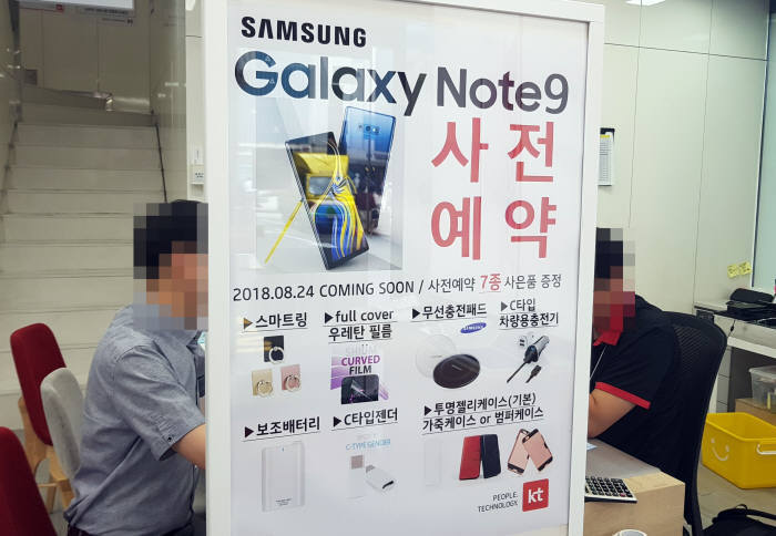 Samsung GALAXY Note 9 Data LANSARE CADOURILE 1