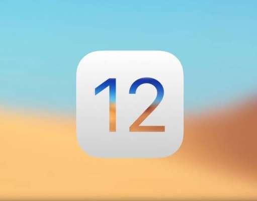 iOS 12 Beta 4 Schimbarea Supara Politia 351244