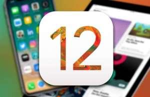 iOS 12 beta 3 349928