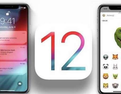 iOS 12 beta 4 IOS 11.4.1 Comparatia Performante 351341